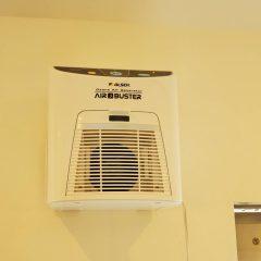 新型コロナウイルス対策、オゾン発生装置の全店設置について